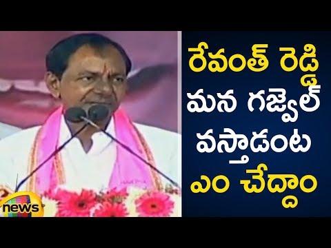 KCR Speech at Gajwel | KCR Targeted AP CM Chandrababu | #TelanganaElections2018 | Mango News