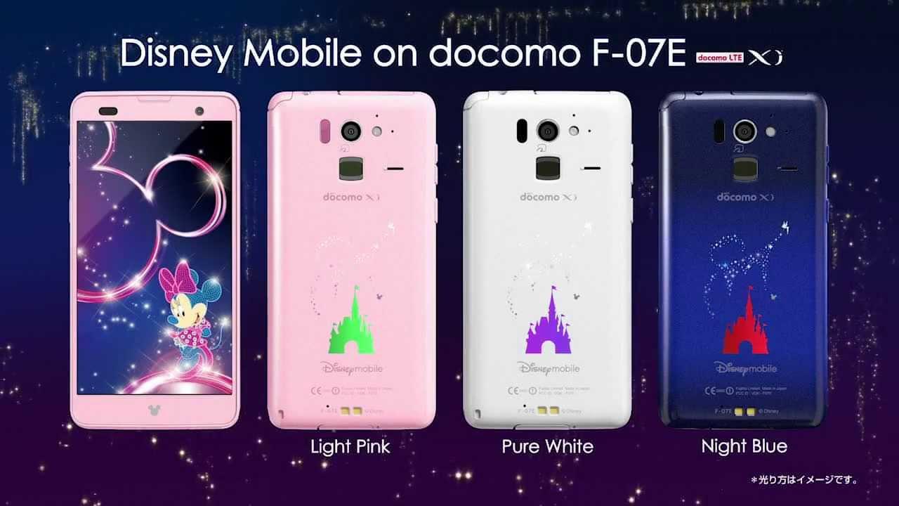 FUJITSU Disney Mobile on docom...