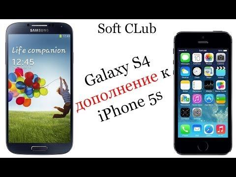 Samsung Galaxy S4 - как второе устройство в моей жизни