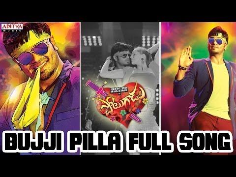 Bujji Pilla Full Song II Potugadu Movie II Manchu Manoj Kumar, Sakshi Chaudhary