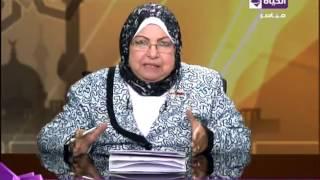 بالفيديو.. سعاد صالح: العلاقة الحميمة تحتاج إلى آداب ونظام