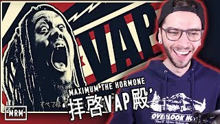 """Today I react to and review the song """"拝啓VAP殿"""" by MAXIMUM THE HOR..."""