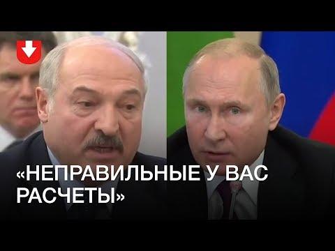 Лукашенко спорит с