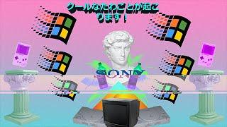TOKYO(Vaporwave Mix #2)