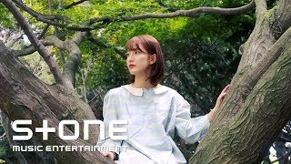 류수아 (Ryu su a) - H! MV
