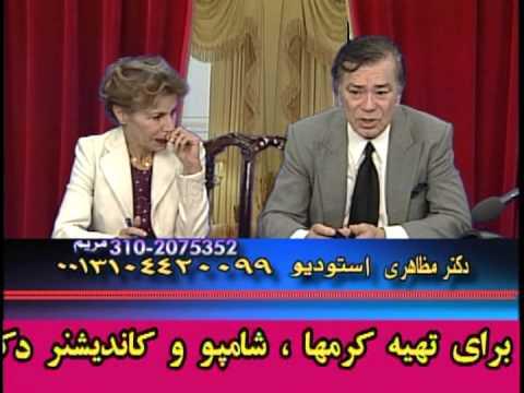 Dr Mazaheri& Friend