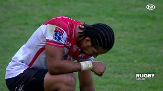 Super Rugby 2019 Round 14: Lions vs Highlanders