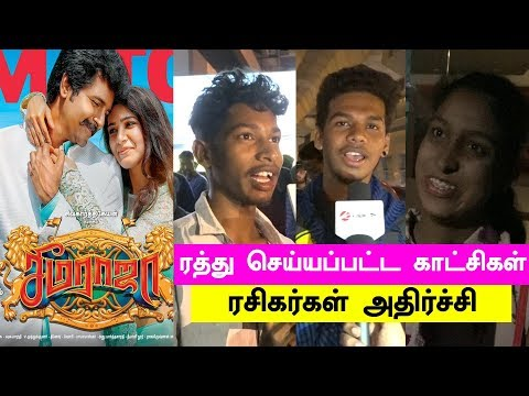 Breaking : SeemaRaja Morning Shows are Cancelled in Chennai Theaters | #Sivakarthikeyan #Samantha
