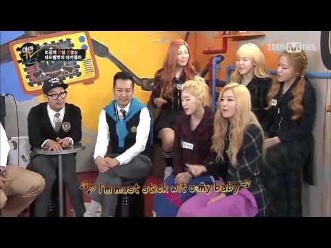 Red Velvet 레드벨벳 - 'StickwitU' A cappella ver
