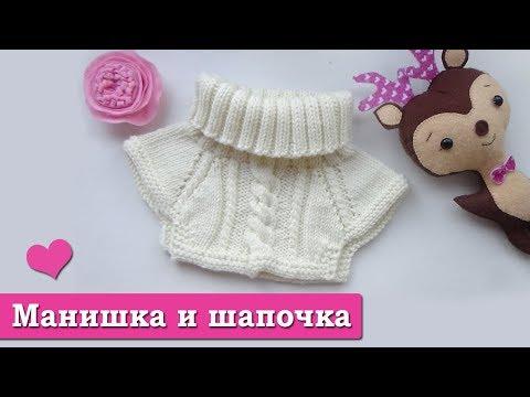 Связать манишку спицами с описанием для ребенка 2 года девочке спицами