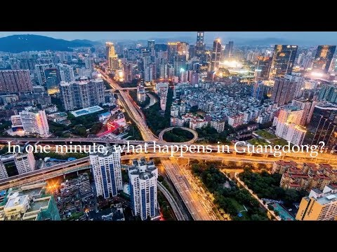 In One Minute, What Happens in Guangdong?