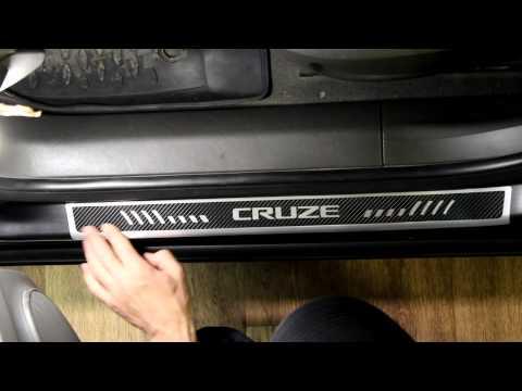 Наклейка на пороги для Chevrolet Cruze (Шевроле Круз)