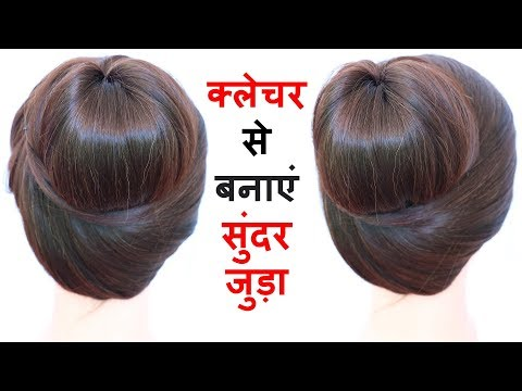 Trending Juda Hairstyle With Help Of Clutcher Cute Hairstyles