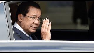 Nhận định của Chuyên gia về việc Campuchia sẽ không nhân nhượng EU