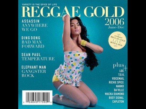 Slow Wine Remix - (REGGAE GOLD 2006)