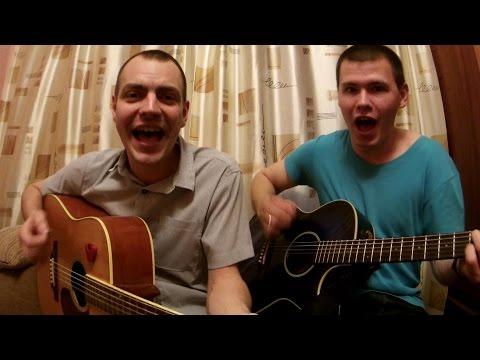 Жуки - Танкист (Cover) - Кавер на гитаре
