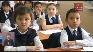 В Казахстане для учеников 1, 2 и 7 классов подготовили новые учебники (17. 03.17)