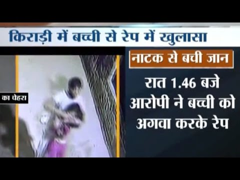 Man Accused of Raping an 8-year-old Child, Arrested in Delhi
