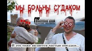 """Промо к фильму """"Генуэзский шлем 2019"""""""