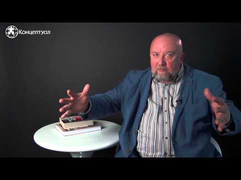 Видео Советское общество в средние