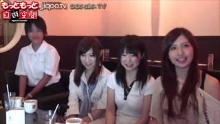 Recorded on 11/08/10 濱口京子ちゃん小林甘佳ちゃんゲスト。まいみんの...