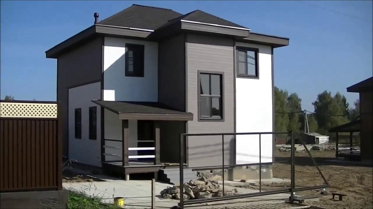 дом троицк | купить дом сосновая | дом калужское шоссе | 43185 .