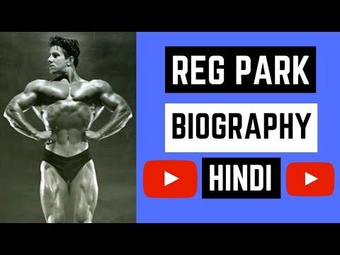 REG PARK BIOGRAPHY | HINDI.
