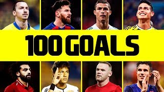 100 Best Goals Of The Decade • 2010-2019