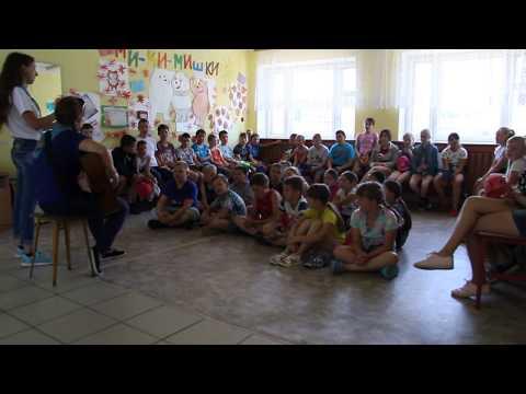 Перевал, музыкальный кружок, ДООЛ Голубая волна, II смена, лето 2017