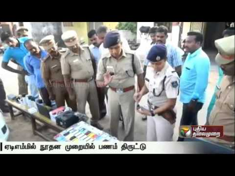 Police arrest two persons on charges of stealing money from ATMs