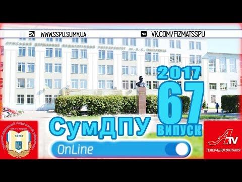 Смотреть онлайн ТВ - TOP 100 - из города Сумы