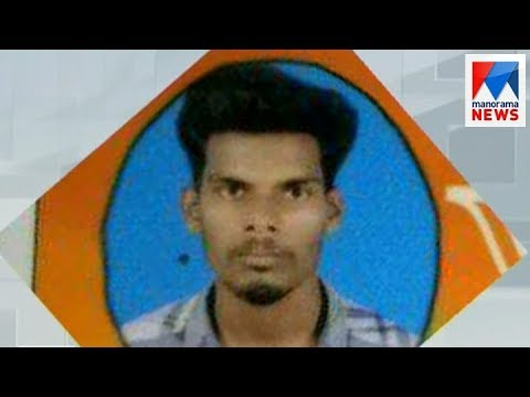 Kollam minor rape murder case: relative under custody   | Manorama News