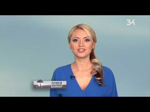 34 телеканал: Погода на 28 мая