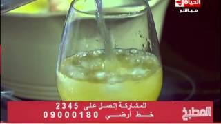 برنامج المطبخ – عصير برتقال وفرولة ومشمش مركز – الشيف يسرى خميس – Al-matbkh