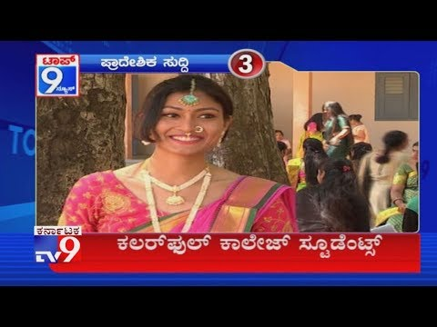 &39;TV9 - News Top 9&39;: Today&39;s Top News Stories Of Nation & State 25-02-2020