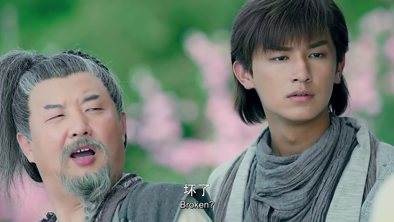 The Legend of the Condor Heroes 2017 24
