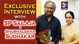 SP Sailaja and Subhalekha Sudhakar Exclusive Interview | Naa Istham Program | Tollywood TV