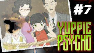 第七回 チキチキ 私を食べてトーナメント #7【Yuppie Psycho】