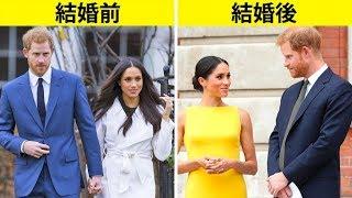 みんなが知りたい、イギリス王室の8つの不思議