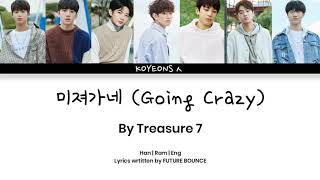 [YGTB] TREASURE7 - 미쳐가네 (Going Crazy) [가사/Color Coded Lyrics Han/Rom/Eng]