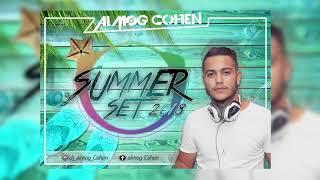 סט קיץ 2018 אלמוג כהן | Set Summer Almog Cohen