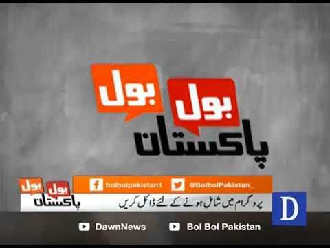 "Bol Bol Pakistan - August 14, 2017 ""70 Years of Independence, Nawaz sharif and Imran Khan"""