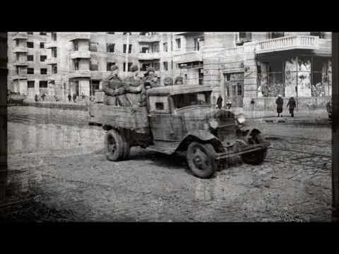 14 февраля  -  День Освобождения Ростова-на-Дону от фашистов.