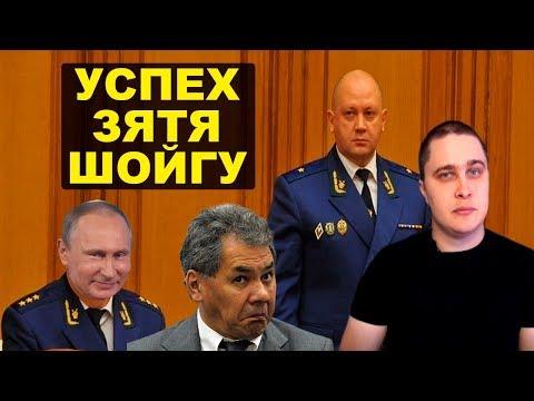 Новым заместителем генпрокурора