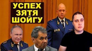 Новым заместителем генпрокурора России стал зять Шойгу. Новости СВЕРХДЕРЖАВЫ