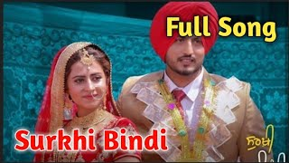 Surkhi Bindi : Surkhi Bindi Title Track|Gurnam Bhullar|Surkhi Bindi Title Track Full Song|