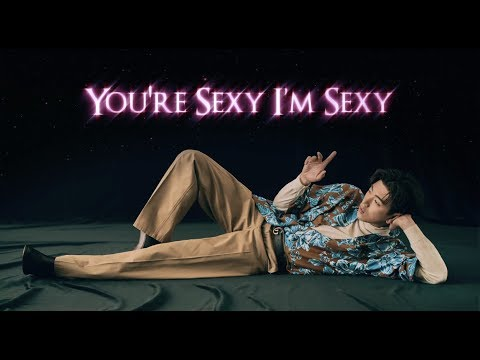 Eric Nam - You're Sexy I'm Sexy (Lyric Video)