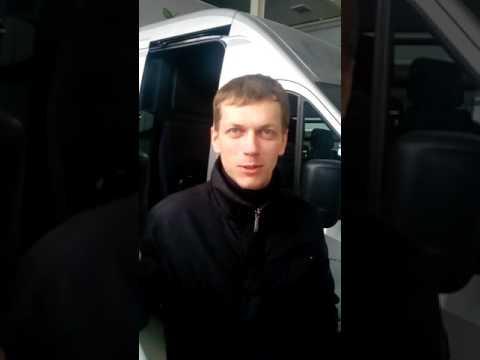 Отзыв клиента Логачёв Денис Иванович