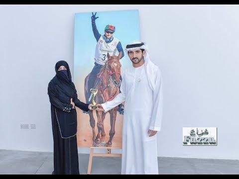 Hamdan bin Mohammed (فزاع Fazza) inaugurates Al Safa Art & Design Library (4 March, 2019)
