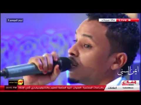 احمد فتح الله - ليه كل العذاب / حفل نجم الموسم 3